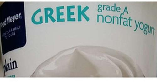 Fred Meyer Plain Greek Yogurt - 227 g