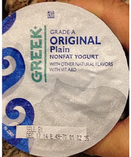 Kroger Plain Greek Yogurt - 0 g