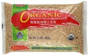 Hime Brown Rice Premium, Medium Grain, Organic
