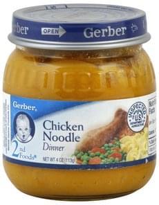 Gerber Chicken Noodle Dinner