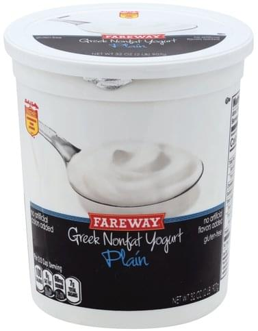 Fareway Greek, Nonfat, Plain Yogurt - 32 oz
