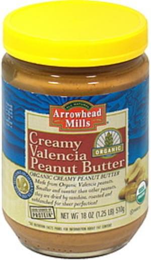 Arrowhead Mills Creamy 16 Oz Peanut Butter - 12 pkg
