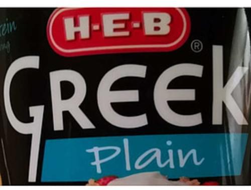 H-E-B Plain Yogurt - 225 g