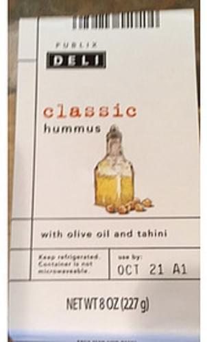 Publix Deli Classic Hummus - 29 g