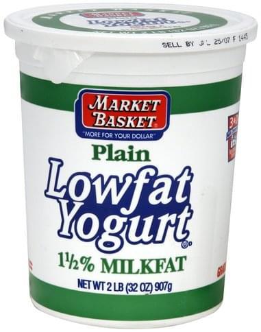 Market Basket Plain Lowfat Yogurt - 32 oz