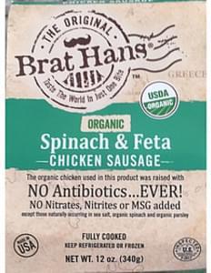 Brat Hans Chicken Sausage Organic