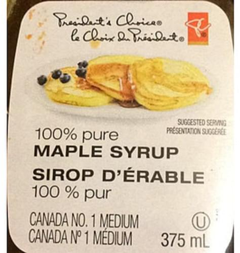 President's Choice 100% Pure Maple Syrup - 30 ml