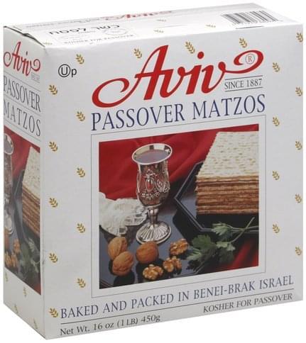 Aviv Passover Matzos - 16 oz