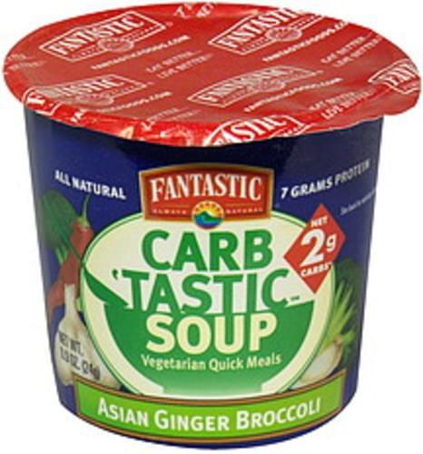 Fantastic Foods Asian Ginger Broccoli Vegetarian Quick Meals - 0.9 oz