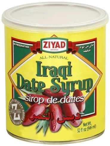 Ziyad Iraqi Date Syrup - 32 oz