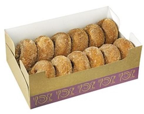 Wegmans Fry Cakes, 12 Pack Frozen Cakes & Pies - 31 oz