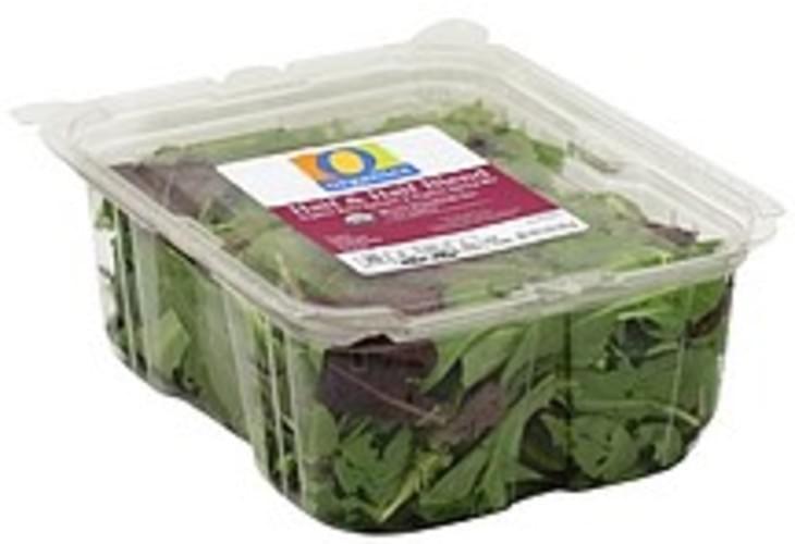 O Organics Half & Half Blend - 5 oz