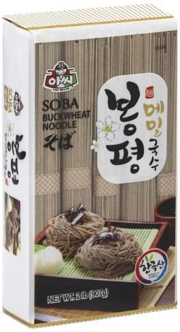 Assi Buckwheat, Soba Noodle - 2 lb