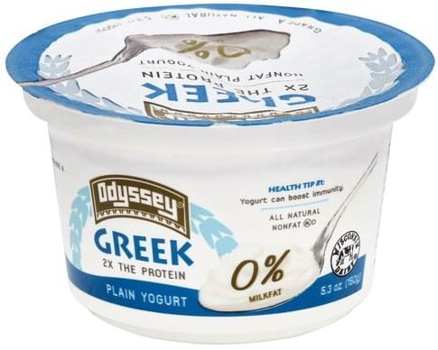 Odyssey Greek, Nonfat, Plain Yogurt - 5.3 oz