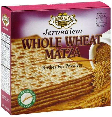 Em Ha Chita Whole Wheat Matza - 10.5 oz