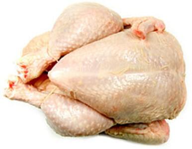 USDA Turkey  whole  meat and skin