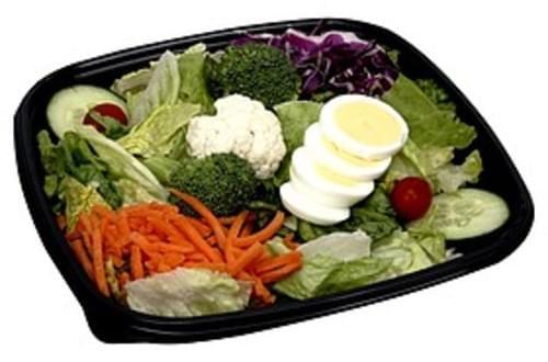 Wegmans Garden Salad - 10 oz