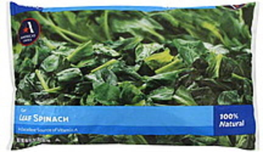 Americas Choice Cut Leaf Spinach - 64 oz